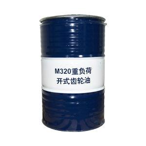 KUNLUN/昆仑 开式齿轮油 M320 170kg 1桶