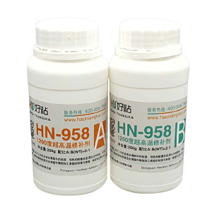 GC/国产 超高温修补剂 HN-958 2:1 250g 1套