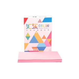 HUIDONG/汇东 彩色复印纸 A4 80g 粉红色  100张装 1包
