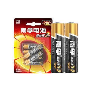 NANFU/南孚 碱性电池 LR03/AAA 7号 6粒装 1板