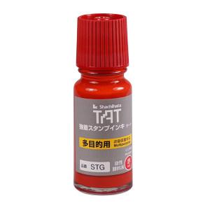 TAT/旗牌 多用途工业印油 STG-1 红色 55mL 1瓶