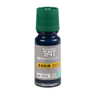 TAT/旗牌 多用途工业印油 STG-1 绿色 55mL 1瓶