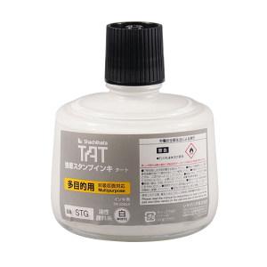 TAT/旗牌 多用途工业印油 STG-3 白色 330mL 1瓶