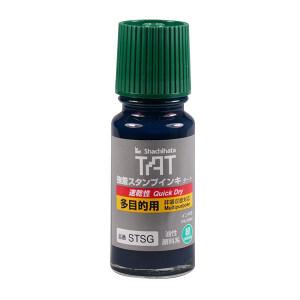 TAT/旗牌 多用途速干工业印油 STSG-1 绿色 55mL 1瓶