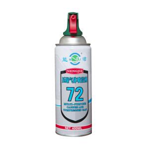 NJ/能洁 压缩气体喷洁剂 NJ-72 400mL 1罐