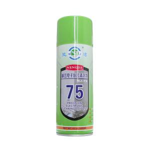 NJ/能洁 精密电子仪器清洗剂 NJ-75 450mL 1罐