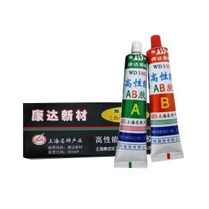 WD/万达 高性能丙烯酸结构粘接胶 WD1001 褐色 80g 1盒