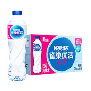 NESTLE/雀巢 优活饮用水 优活饮用水 550mL×24瓶 1箱