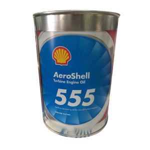 AEROSHELL 涡轮机油 TURBINE OIL 555 1qt 1罐