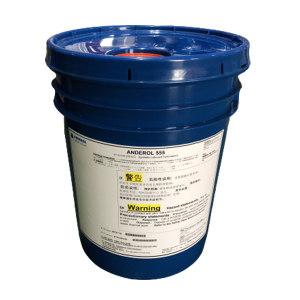 ANDEROL/安润龙 真空泵油 AND-555 17kg 1桶