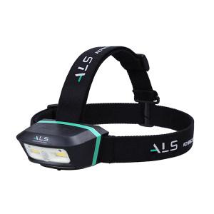 ALS LED感应头灯(可拆卸充电式) HDL251R 聚光150lm 泛光250lm 弧形补光120lm 3.8V 1套