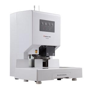 COMIX/齐心 自动财务凭证装订机 CM-5066 白色 1台
