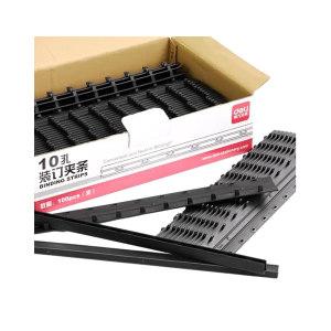 DELI/得力 10孔装订夹条(黑色) 3824 300×3mm 100支装 1盒