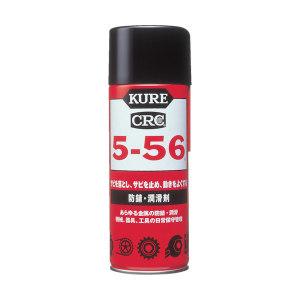 KURE/吴工业 5-56 多功能防锈润滑剂 1005 430mL 1罐
