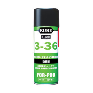 KURE/吴工业 3-36 多功能防锈润滑剂 1031 430mL 1罐