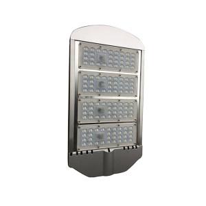 SEVA/深圳尚为 LED道路灯 SZSW7720 120W 5700K L=304mm 1套