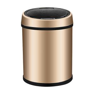 MINYIN/敏胤 不锈钢圆形感应垃圾桶 XF9-7 φ250×350mm 9L 香槟金 1个