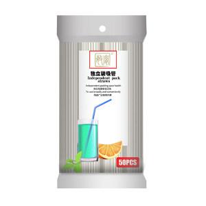MINYIN/敏胤 独立装吸管 直管 适用同品牌系列产品 200mm×6mm 内装50只 1包