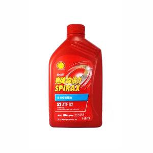 SHELL/壳牌 自动变速箱油 SPIRAX-S2ATFD2 1L 1桶