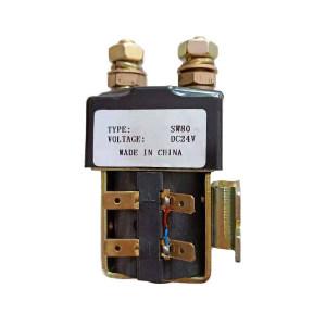 GENERAL/通用 洗地机配件-继电器 T90/55B-继电器(专属) 适用T90/55B 1个