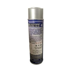 NCH/安治化工 美可康-316L不锈钢涂层 12016430 12罐 1箱