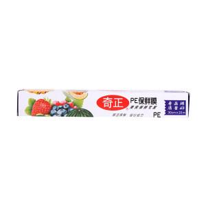 QIZHENG/奇正 PE保鲜膜 HB-003 30cm×20m 1盒