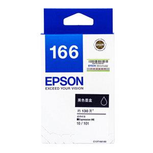 EPSON/爱普生 墨盒 T1661 黑色 1个