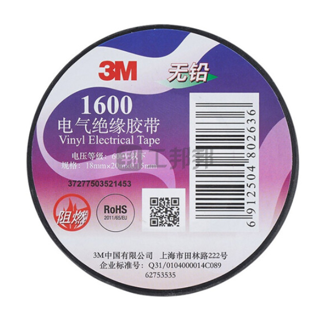 3M PVC电气绝缘胶带-普通型 1600 黑色 18mm×20m×0.15mm 1卷
