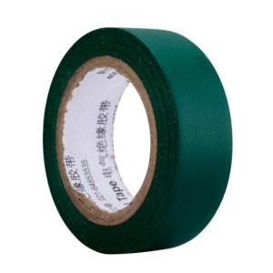 3M PVC电气绝缘胶带-普通型 1500 绿色 18mm×10m×0.13mm 1卷