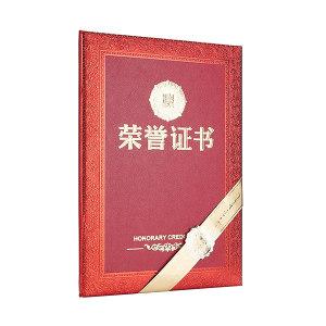 COMIX/齐心 特种纸荣誉证书 C5102 8K 红色 1本