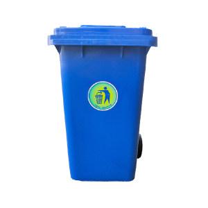 ZIREN/滋仁 可移动式垃圾桶 LT-029 长宽高845×705×1130mm 360 蓝色 单侧带轮带盖 1个