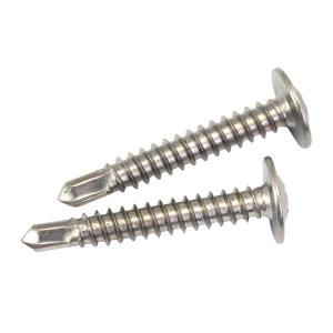 TONG/东明 十字槽华司头自钻自攻螺钉 410 本色 全牙 ST4.2×16 粗牙 1盒