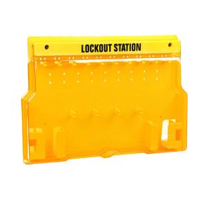 BOZZYS/博士 一体式高级锁具工作站 BD-B102 不含任何锁具产品 可容纳挂锁数量20 1个