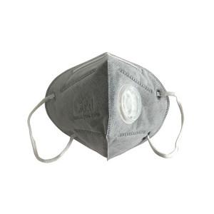 CM/朝美 折叠式活性炭口罩 6005-4 KN95/FFP2 耳戴式 带呼吸阀 1个