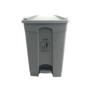 BAIYUN/白云 脚踏式垃圾桶 AF07331 410×398×600mm 45L 灰色 1个