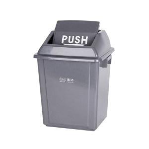 BAIYUN/白云 方形垃圾桶 AF07310 340×280×440mm 25L 灰色 1个