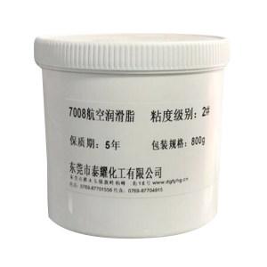 EFFICIENT/英飞特 航空脂 7008航空润滑脂 2# 800g 1罐