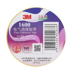 3M PVC电气绝缘胶带-普通型 1600 黄色 18mm×20m×0.15mm 1卷