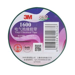 3M PVC电气绝缘胶带-普通型 1600 绿色 18mm×20m×0.15mm 1卷