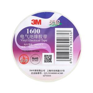 3M PVC电气绝缘胶带-普通型 1600 白色 18mm×20m×0.15mm 1卷