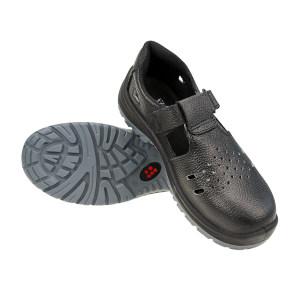 ANWENYING/安稳盈 SUM100 多功能安全鞋夏季型 10182 38码 防砸 电绝缘 1双