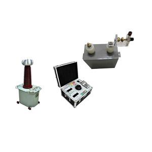 HT/华天电力 电缆故障测试仪高阻配件 脉冲电容器+油浸式试验变压器(含控制箱) 1台