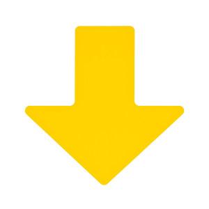 """BRADY/贝迪 TOUGHSTRIPE箭头警示地贴 104415 黄色 2""""*5"""" 1包"""