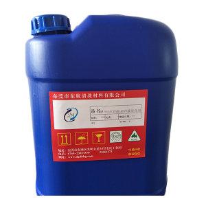DH/东航 PCBA超声波清洗剂 DH-915 25kg 1桶
