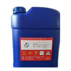 DH/东航 PCBA喷淋清洗剂 DH-920 25kg 1桶