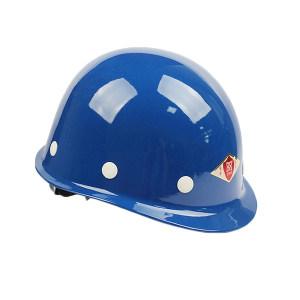 TF/唐丰 玻璃钢小沿安全帽 玻璃钢安全帽 蓝色 1顶