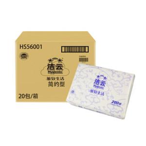 HYGIENIX/洁云 简约生活单层擦手纸 HS56001 225×225mm 200抽 内装20包 390g 1箱