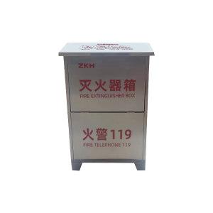 GC/国产 不锈钢灭火器箱 HL-8# 可放置2具2/3kg干粉 3L泡沫2具 1个