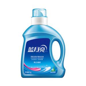 LYL/蓝月亮 自然清香亮白增艳洗衣液 6902022137235 1kg 1瓶