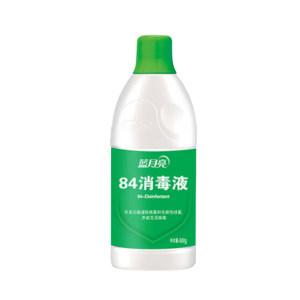 LYL/蓝月亮 84消毒液 6902022132520 600g 1瓶